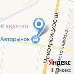 Магазин автотоваров и автооптики на карте Благовещенска