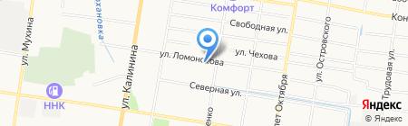 Товары в дом на карте Благовещенска