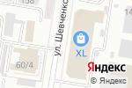 Схема проезда до компании Банкомат, Восточный банк, ПАО в Благовещенске