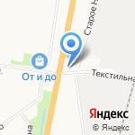 ВНК на карте Благовещенска