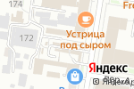 Схема проезда до компании Магазин по продаже фруктов и овощей в Благовещенске