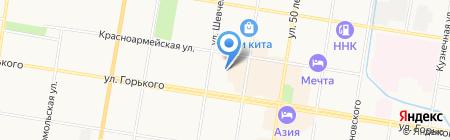 Амурский дом аудита на карте Благовещенска