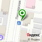 Местоположение компании Амурский сметный центр