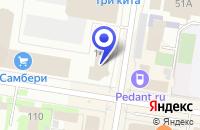 Схема проезда до компании СБЕРБАНК РОССИИ в Благовещенске
