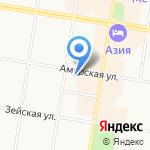 МКК Дом денег на карте Благовещенска