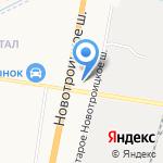 Автомаркет №1 на карте Благовещенска