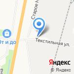 АС Групп Ритэйл на карте Благовещенска