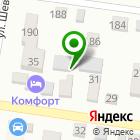 Местоположение компании Тектон-мастер