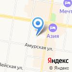 Амурский областной Дом народного творчества на карте Благовещенска