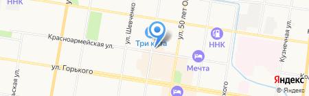 Ломбард-Кредит на карте Благовещенска