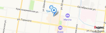 Lalma на карте Благовещенска