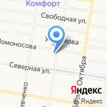 Всероссийское общество инвалидов на карте Благовещенска