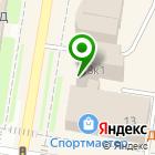 Местоположение компании АМУРТЕХПРОЕКТ