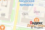 Схема проезда до компании Око в Благовещенске