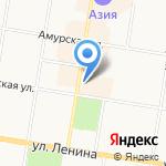 Адвокатский кабинет Дроновой Е.В. на карте Благовещенска