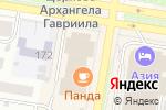 Схема проезда до компании Адвокатский кабинет Одинцова А.В. в Благовещенске