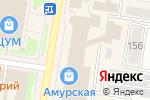 Схема проезда до компании Хоум Кредит энд Финанс Банк в Благовещенске