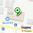 Местоположение компании Арт-сити