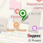 Местоположение компании PROZATOCHKA