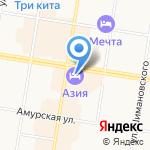 In Spa на карте Благовещенска