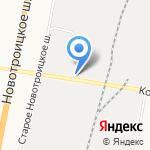 Дизель Комплект на карте Благовещенска