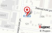 Схема проезда до компании Визит в Абинске