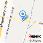 Магазин сантехники и оборудования на карте Благовещенска