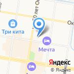 Расчетно-кассовый центр на карте Благовещенска