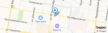 Межмуниципальный отдел МВД России Благовещенский по Амурской области на карте Благовещенска