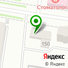 Местоположение компании Сервер-Центр