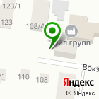 Местоположение компании АмурТехноСталь