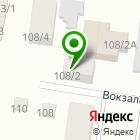 Местоположение компании Ульянушка
