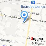 Транс Трек-ДВ на карте Благовещенска