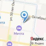 Центр автомобильной электроники на карте Благовещенска