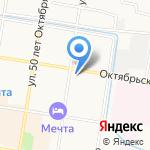 Амурская Энергетическая Компания на карте Благовещенска