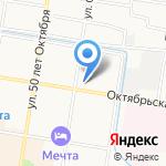 Благовещенская управляющая компания на карте Благовещенска