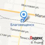 Банкомат на карте Благовещенска