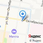 Альянс-Авто на карте Благовещенска