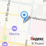 Салон красоты Александры Котляренко на карте Благовещенска