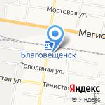 Закусочная-магазин на карте Благовещенска