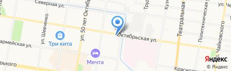 Ходовка на карте Благовещенска