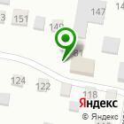 Местоположение компании Амурский Домостроительный Комбинат