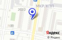 Схема проезда до компании АКБ АЗИАТСКО-ТИХООКЕАНСКИЙ БАНК в Благовещенске