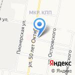 Детская поликлиника №3 на карте Благовещенска