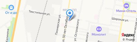 Амурский областной кожно-венерологический диспансер на карте Благовещенска