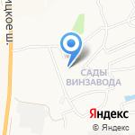 Свято-Иннокентьевский источник на карте Благовещенска
