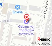 Городской сервисно-торговый комплекс МКП