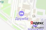 Схема проезда до компании Справедливая Россия в Благовещенске