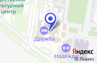 Схема проезда до компании ГОСТИНИЦА ДРУЖБА в Благовещенске