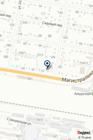 GoodСервис на карте Благовещенска